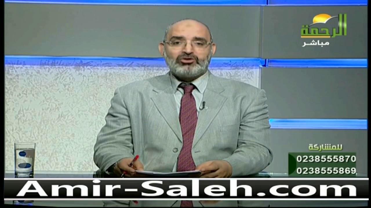 تورم في الذراع بعد إستئصال الثدي | الدكتور أمير صالح
