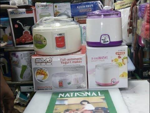 জানুন দই মেকারের দাম।( Yogurt Maker price)
