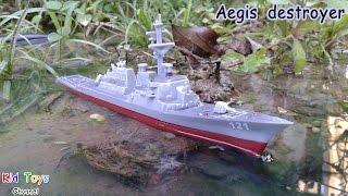Іджіс есмінець 1:1000 масштаб & іграшка солдатів армії чоловіків