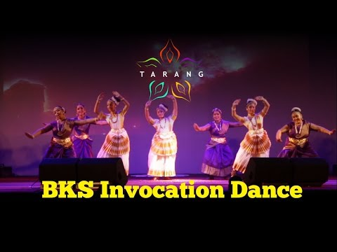 Sabapathi ft. Leela Salivati | Tarang Events - BKS Invocation Dance - 2017