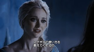 ワンス・アポン・ア・タイム シーズン4 第18話