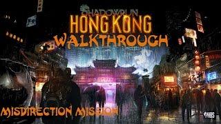 Shadowrun - Hong Kong Walkthrough (Ares Asia Holdings - Misdirection Mission)