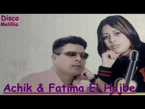 Achik Ft. Fatima El Hajbe - Akham Azrikht Tazrayi - Official Video