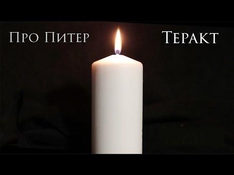Россельхозбанк в Санкт-Петербурге, адреса филиалов и