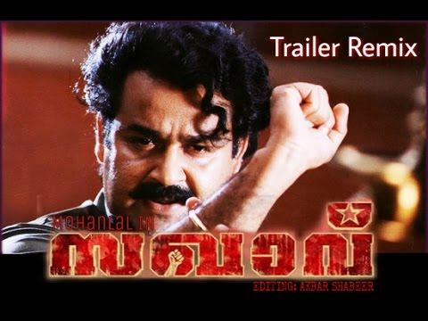 Sakhav Official Trailer Remix Mohanlal