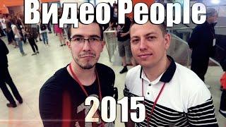 Видео People 2015 - Вложки #Videoppl