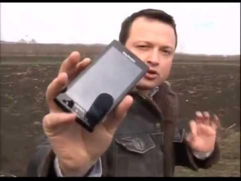 Kako da odredite povrsinu parcele mobilnim telefonom ?