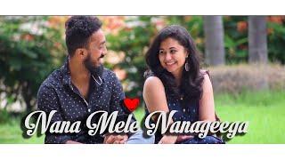 Nana Mele Nanageega Song | Best Cover Song by Ashik Jain | Latest Kannada Songs