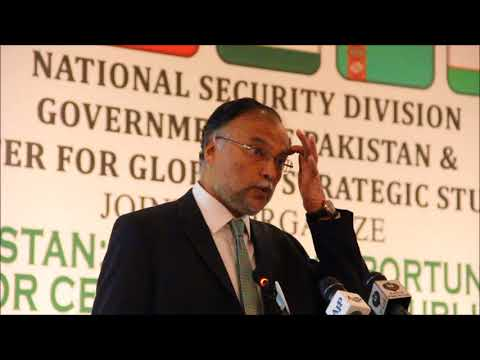 Mr. Ahsan Iqbal, Minister for Planning, Development  and Reforms, Pakistan
