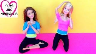 ❀ Барби Безграничные движения Кукла Йог Игрушки для девочек Barbie Made To Move Распаковка