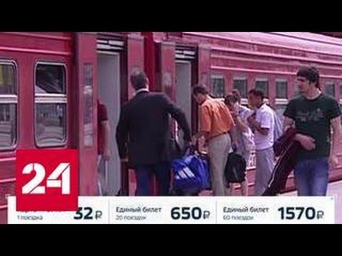 Пробки-Онлайн в Москве -