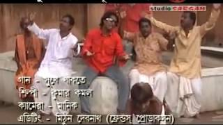 SUKE   THAKTE  BHOOT   A    KILAI    KUMAR  KAMAL  BENGALI  SONG