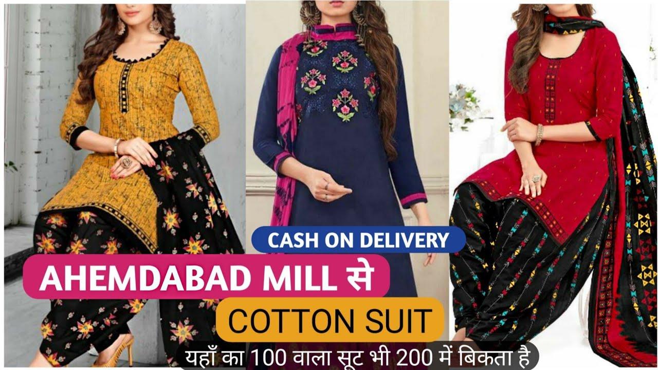 सीधा मिल रेट से खरीदे, 100 से 200 सस्ता कॉटन सूट Ahemdabad Suit Wholesale Market Saizara