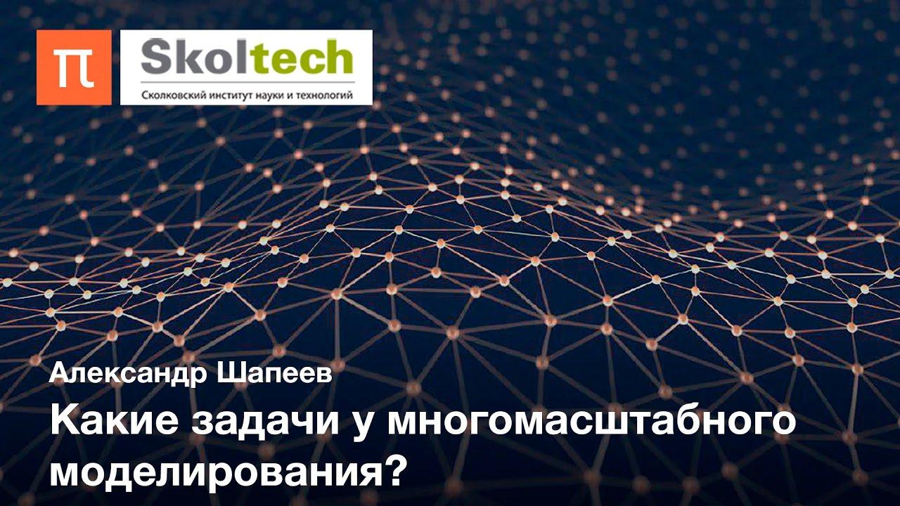 публикации - Skolkovo Community ddb4f8073e6