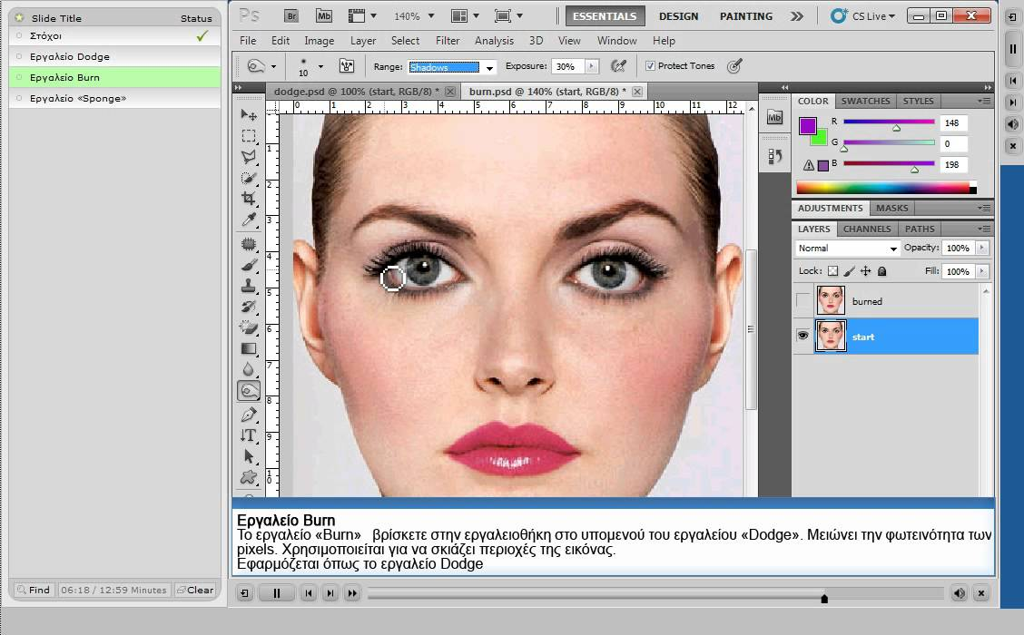 elearning Photoshop online  demo  YouTube