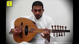 محمد باسلامة ـ عزف نغمة موسيقى رمضان MBC ( حجاز ) ♪
