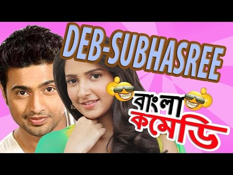 Deb And Subhasree Naughty Comic Scenes {hd} Top Comedy Sceneskhoka Babu- #banglacomedy