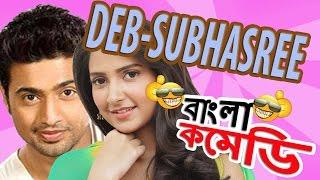 Deb and Subhasree Naughty Comic Scenes {HD} - Top Comedy Scenes -Khoka Babu- #Bangla Comedy