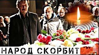 Трагедия на всю страну Страшная смерть в семье любимой певицы