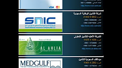 CAR INSURANCE COMPANIES in Saudi Arabia