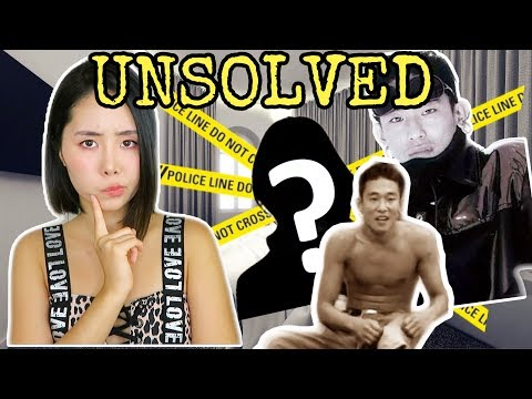 The Unsolved Case of This Famous Kpop Star