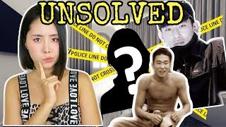 Baixar The Unsolved Case of This Famous Kpop Star