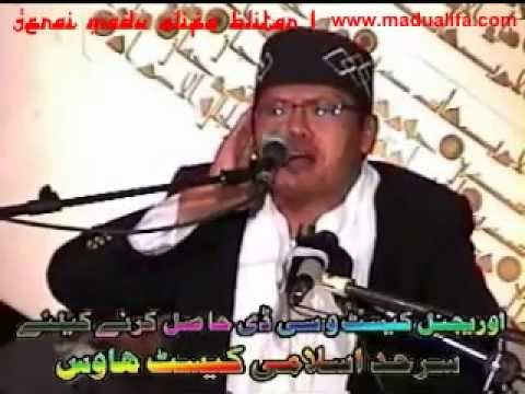 MU'MIN AINUL MUBARAK, INDONESIAN BEST QARI, RECITING IN FAISAL MOSQUE PAKISTAN