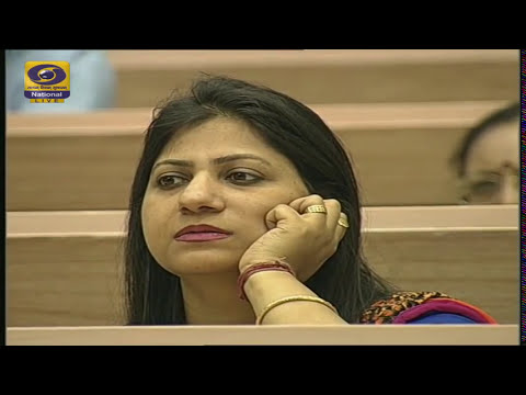 National Conference of Women Legislators : Building of  Resurgent India - LIVE