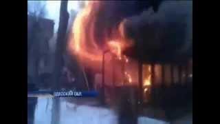 Главные новости! Взрыв в центре Измаила на юге Одесской области(Смотрите на канале Главные новости со всего мира! Подписывайтесь на наш канал! https://www.youtube.com/channel/UCazD4Gug7GQWN0RwRCPilhQ., 2015-01-11T19:38:31.000Z)