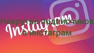 Интернет продажи. Как увеличить интернет продажи с помощью магазина в instagram?