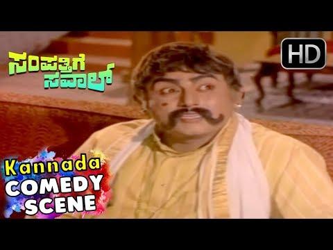 Manjula And Balkrishna And Vajramuni Comedy Scenes | Sampathige Saval - Kannada Movie | Scene 04