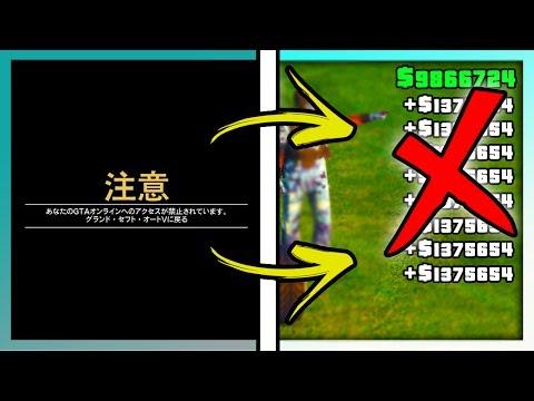 ROCKSTARGAMES ZIEHT UNS AB!? 😨 NEUES DLC ODER BANNWELLE!? 😭 IN GTA5 ONLINE