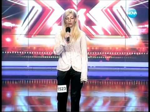 The X Factor - Bulgaria - Mary - 12.09.2011