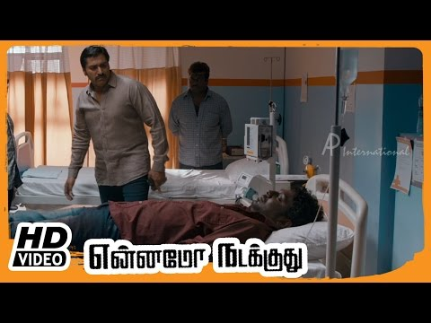 Yennamo Nadakkudhu Tamil Movie | Scenes | Vijay Vasanth Argues With Saranya On The Road | Rahman