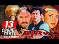 watch he video of Ajay {HD} Hindi Full Movie - Sunny Deol - Karisma Kapoor - Superhit Hindi Movie