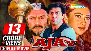 Ajay {HD} Hindi Full Movie - Sunny Deol - Karisma Kapoor - Superhit Hindi Movie