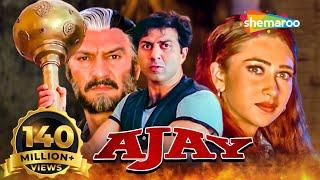 Download Ajay {HD} Hindi Full Movie - Sunny Deol - Karisma Kapoor - Superhit Hindi Movie