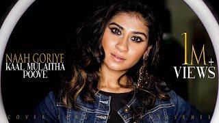 Naah Goriye & Kaal Mulaitha Poove mashup | Nithyashree
