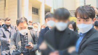 경찰, 17명 개인정보 조주빈에 넘긴 前공익 송치 / 연합뉴스TV (YonhapnewsTV)