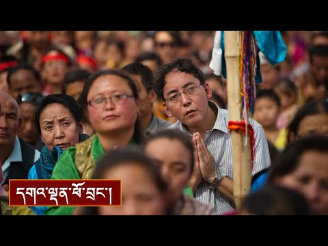 His Holiness's Message to the Tibetans in Salugara