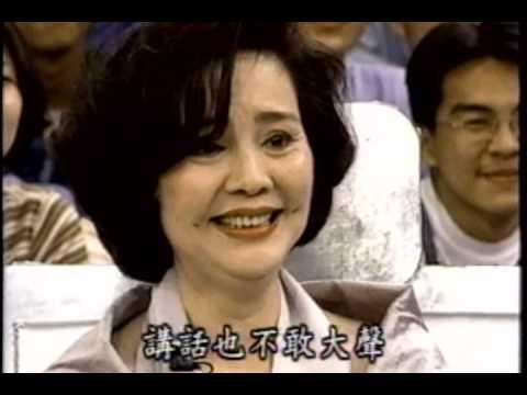 超級星期天記者會1996 歸亞蕾