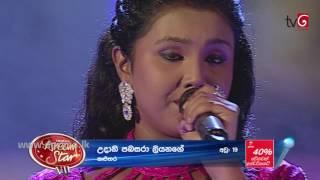 Derana Dream Star 7 -2017.04-30