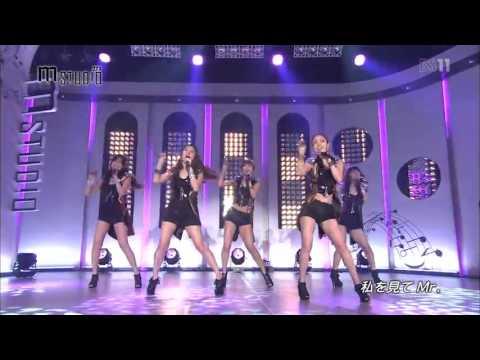 121221 KARA - Mr @Mnet Japan JJ's Mstudi