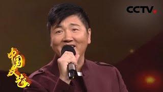 《中国文艺》 20191026 向经典致敬 本期致敬——我和我的祖国| CCTV中文国际