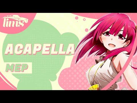 「LimS™」▸ Acapella MEP