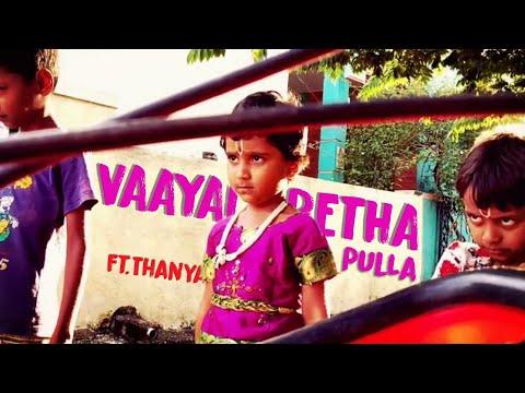 Vaayadi Petha Pulla Video Song   Ft Dhanya   Kanaa   Dhanya   Dinesh Kingmaker