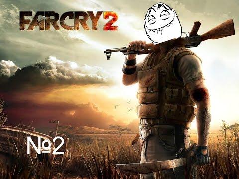 Прохождение игры FarCry 2 - Алмазная лихорадка - №2