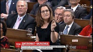 Міністром закордонних справ Канади стала колишня журналістка українського походження