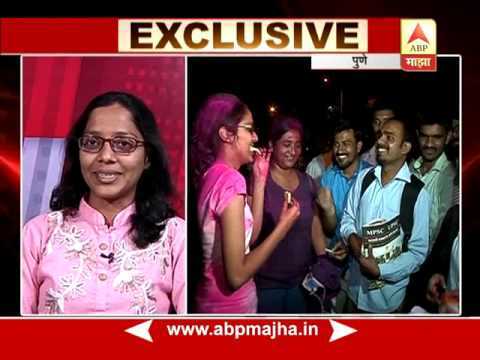 Pune : Discussion with MPSC Girls Topper Poonam Patil