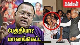 கவர்னரை கலாய்த்த ராதா ரவி! Radha Ravi funny speech   Governor Press Meet   H.Raja